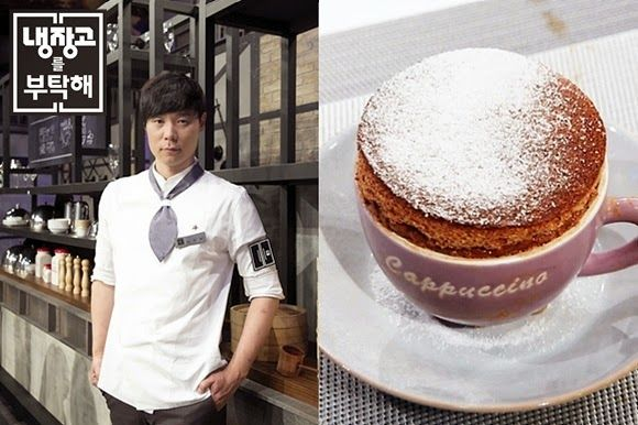 Enjoy Korea with Hui: Please Take Care of My Refrigerator, Choi Hyun Seo...