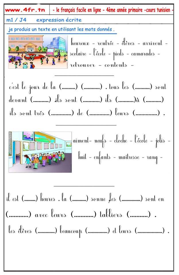 Les Exercices Du Module 1 4eme Annee موارد المعلم