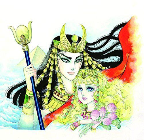 17 Best Images About Historical Anime/Manga On Pinterest