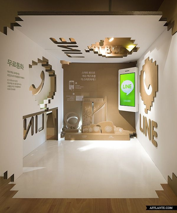 Exhibition Stand Design App : Best marketing for photographers images on pinterest