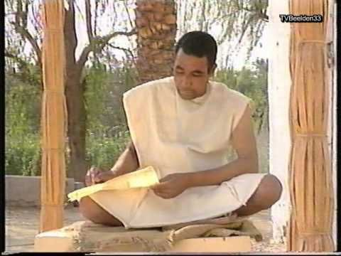 TELEACNOT - De oude Egyptenaren. Aflevering 2 (1997) - YouTube