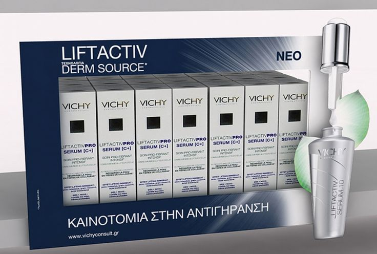 LIFTACTIV PHARMACY SHELF GLORIFIER for thestandcompany