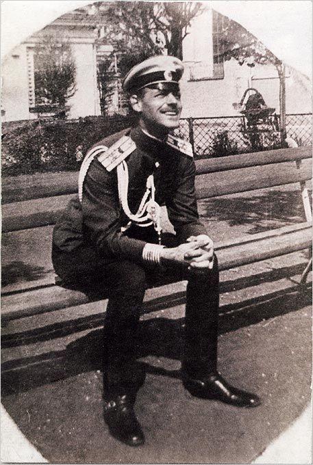 Grand Duke Michael Alexandrovich of Russia.