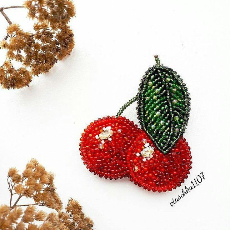 Regrann from @broschki_ot_ptaschki - Красная сладкая ягода — мягкость натуры, происходящую из добрых дел, само доброе дело и нежность. Иногда вишню называют райской ягодой — «Райский фрукт/плод». . Китай: Весеннее цветенье, надежда, юность, мужество, женская красота и женское начало в природе. Вишневое дерево — символ удачи, весны (из-за раннего цветения) и девственности Япония: Процветание, богатство; цветок вишни — эмблема Японии и самураев, возможно из-за структуры плода — тве...