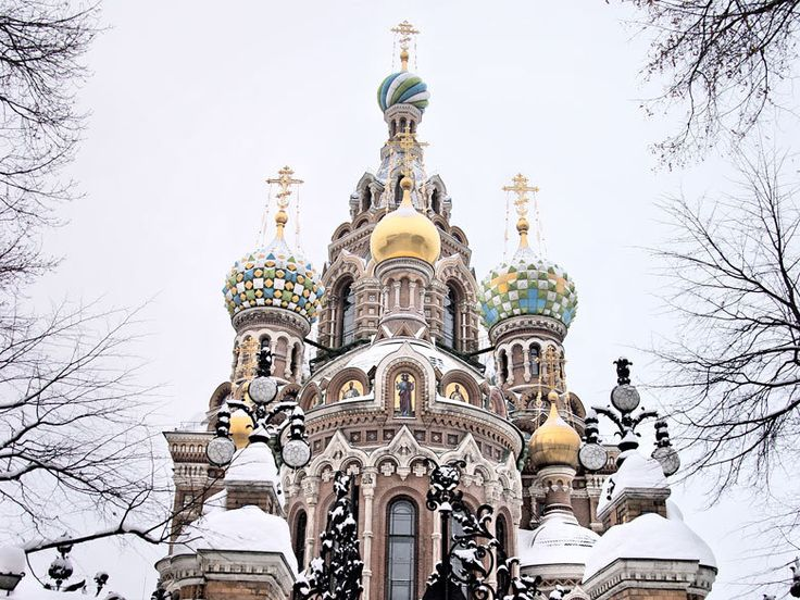 Saint-Petersbourg en patins