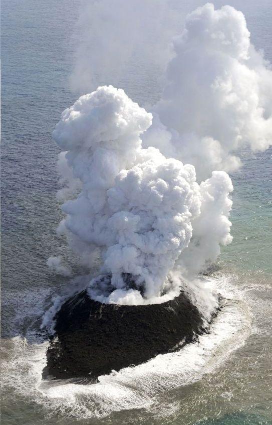 New island off Japan. Japan reports volcano raises island in seas far south of Tokyo