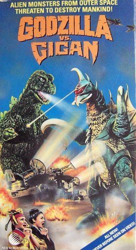 Godzilla Vs. Gigan ~ Alien monsters from outer space threaten to destroy mankind!