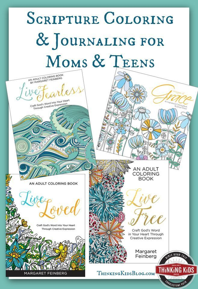 Homeschool Coloring Pages