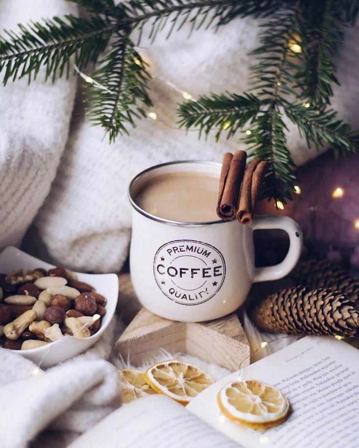 картинки кофе новогоднее настроение картинка, открытка