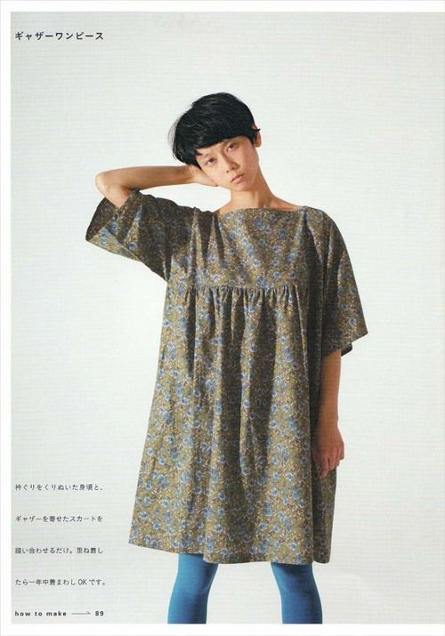 Japanese tunic patterns