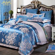 ROMORUS, роскошное постельное белье из коллекции Сатин-Жаккард. Пододеяльник, постельный королевский комплект из…