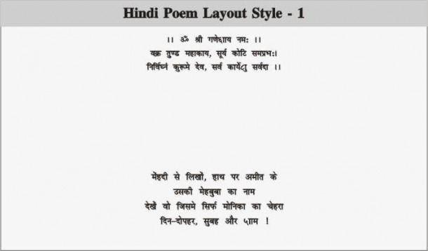 25th Anniversary Invitation Cards In Hindi 25th Anniversary Cards Hindi Invitation Anniversary Invitations 25th Anniversary Invitation Cards