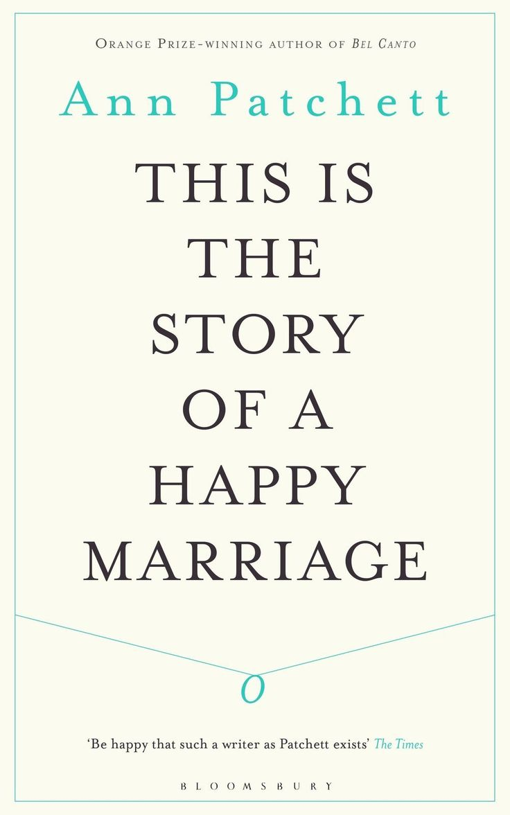 This is the Story of a Happy Marriage [Paperback] [Jan 01, 2013] PATCHETT ANN]