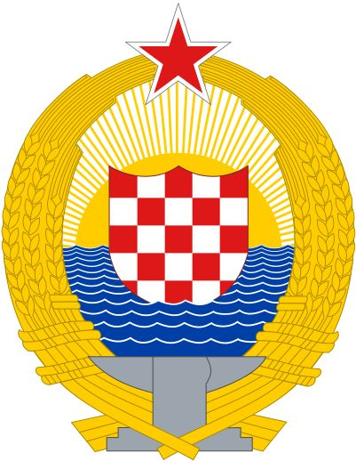 Coats of Arms of Communist States - Coat of Arms of the Socialist Republic of Croatia