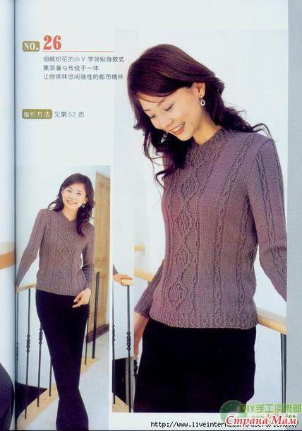 Пуловер спицами из азиатских