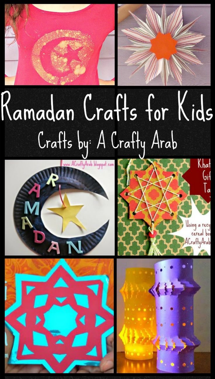 Ramadan Crafts for Kids Series- Kid World Citizen. 6 Ramadan crafts from A Crafty Arab to help kids learn about this important holiday, and introduce world cultures to young children.