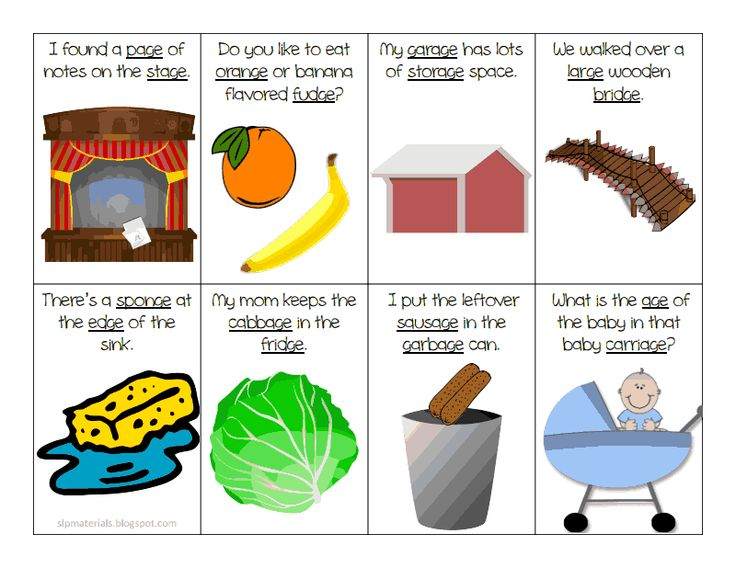 Free J Sentence Flash Cards (Final Position) ~Ms. Lane