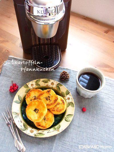 さつまいものメープルいももち 【 キューリグ ネオトレビエ 香り高いコーヒーと楽しむレシピ 】