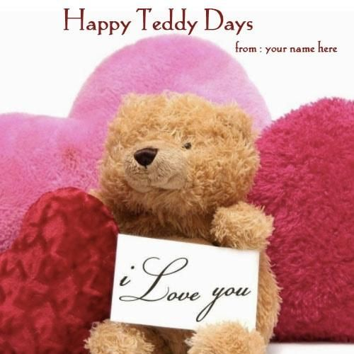 teddy bear saying i love you with my lover name images online free. lover name writing teddy i love u pics. cute teddy bear love image write name edit text on pics, i love you teddy bear pics