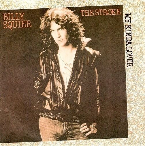Billy squire stroke lyrics