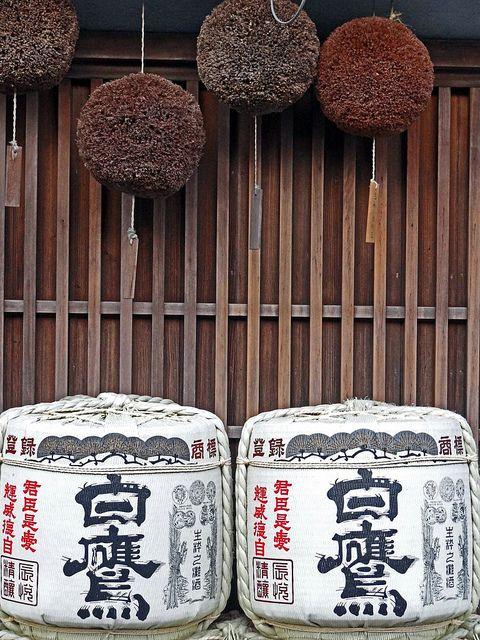 Sugidama and Sake barrells - Sugidama balls indicates that Sake is made , sold or served in here.