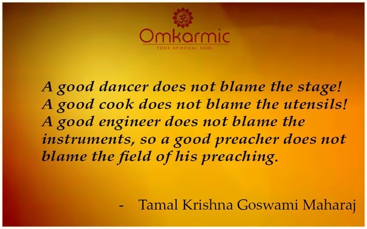 Tamal Krishna Maharaj on how to identify good preachers.