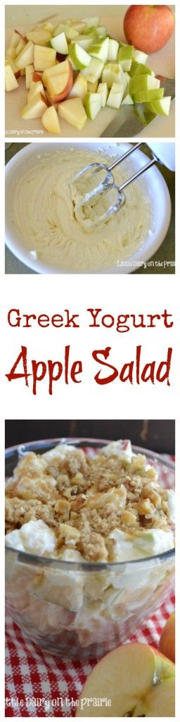 Crispy apples, crunchy streusel topping and creamy Greek yogurt dressing make a crazy good salad. Trust me, you aren't going to want to put your fork down!