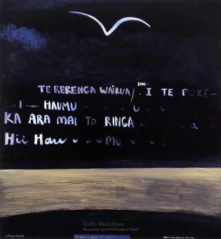 About the state of the tide, 1969 - Colin McCahon