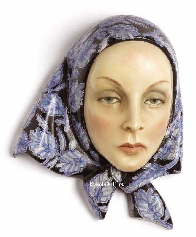 Helen Konig Scavini For Lenci A Pottery Wall Mask Circa