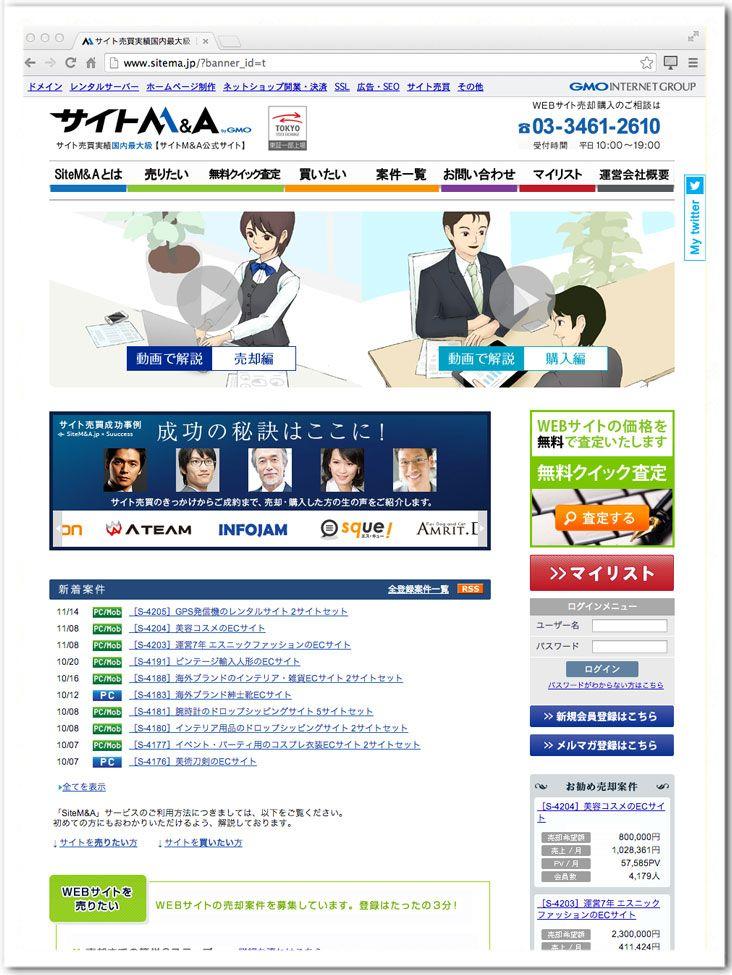 twitter,facebook まとめ Dec,02,2013
