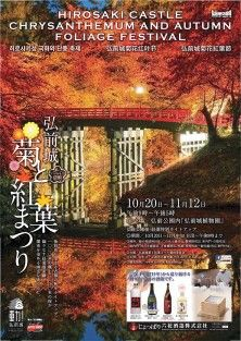 Events of Festivals | JAPAN ATTRACTIONS