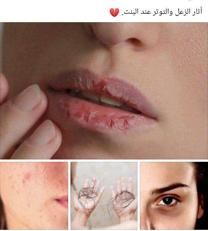 Pin By Queen Salima عش ما شئت فانك مي On صور متنوعة Love Quotes Wallpaper Funny Photo Memes Beautiful Arabic Words
