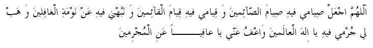 """"""" Doa Harian Ramadhan """"  Bulan Suci Ramadhan sebentar Lagi Menjelang, Smoga Kita bisa menjalankannya dengan sepenuh hati dan penuh Iman. Berikut penulis coba nukilkan doa harian Ramadhan yang semoga bermanfaat untuk kita semua yang mau mengamalkannya."""