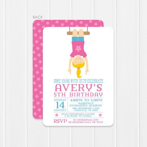 Gymnastics Birthday Invitations  gymnastics by SwankyPress on Etsy
