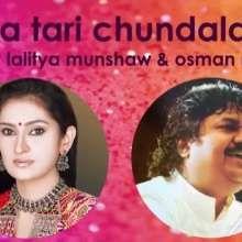 Ja Tari Chundaldi Gujarati Navratri Garba Song by Osman Mir, Lalitya Munshaw