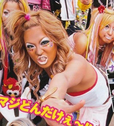 Ganguro Yamanba | ... Strawberry: ☆Tutorial - Como ser 顔黒 ou Ganguro Girl? [GyaruTAGS