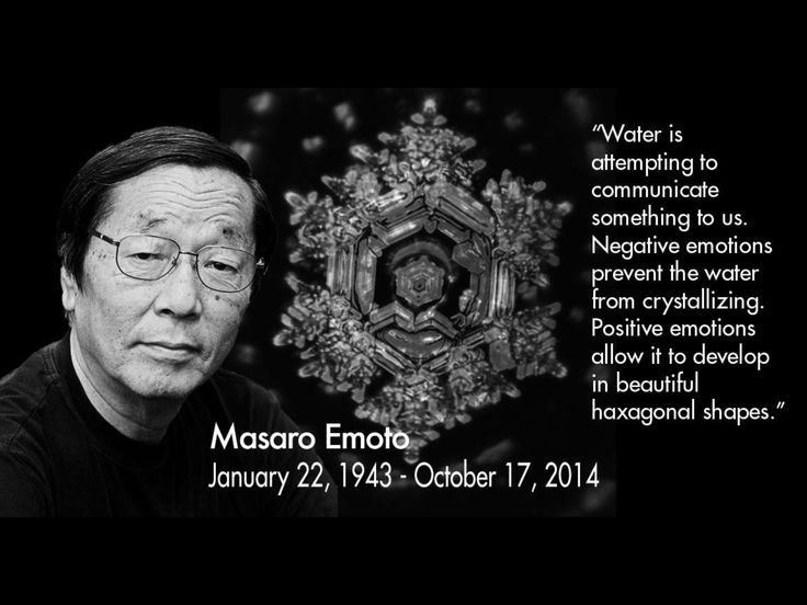 Masaru Emoto. Water. Consciousness - check out Dr Emoto's work on the ability of water to capture and hold the intention of everything it comes in contact with. That which is positive creates beautiful patterns within it's frozen crystalline form, whereas that which is negative and hateful creates seared and blasted scapes, almost as if the site of a nuclear devastation.