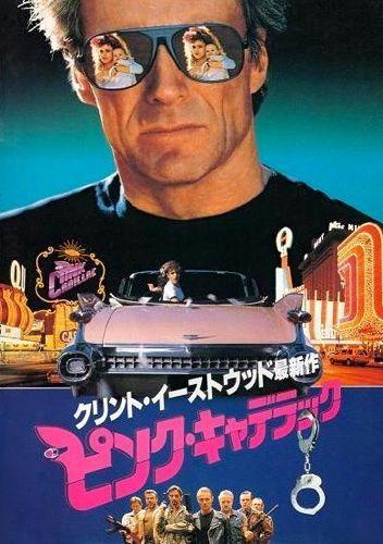 『ピンク・キャデラック』 Pink Cadillac (1989) ~ 『Pink Cadillac』 La brochure de ce film a été publiée au Japon dans 1989.
