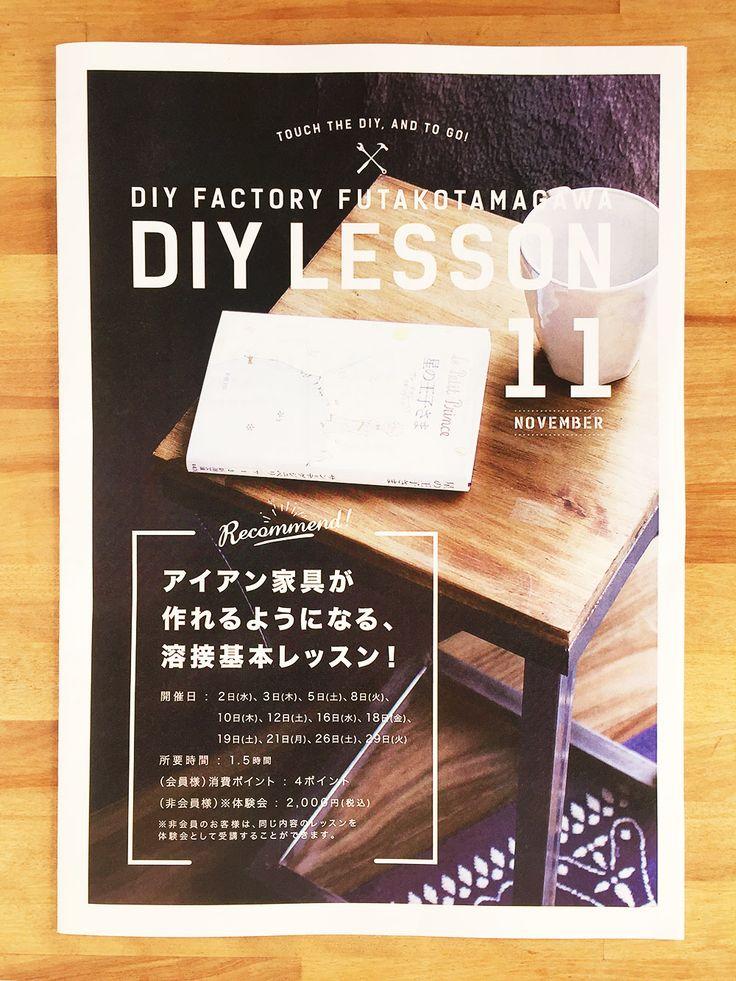 DIY LESSON 11