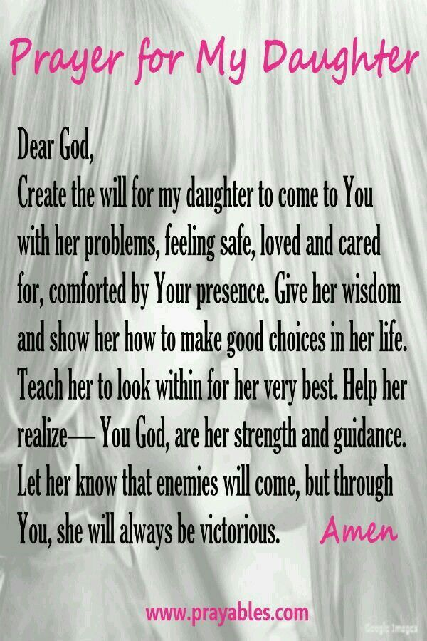 Good Luck Prayer Quotes: 16 Best Exam Wishes Images On Pinterest