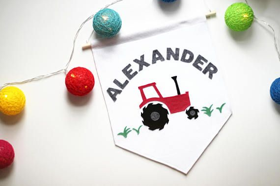 personalized name banner tractor custom name banner Имя