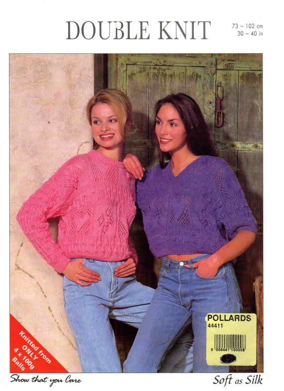 Welcome to heritage patterns. for sale is a Digital download of womens sweaters dk knitting pattern to fit chest sizes 73 to 102 cm 30 to 40 inches  TOOLS NEEDED pair of uk 10 and uk 8 knitting needles