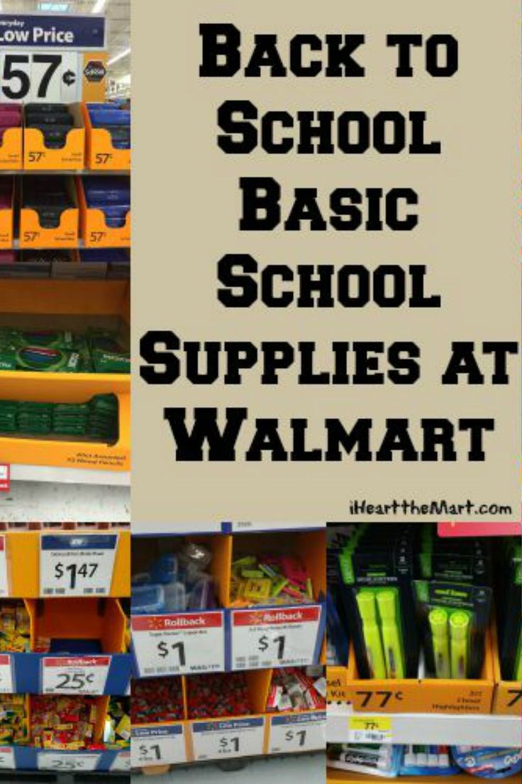 Back to school supplies coupons