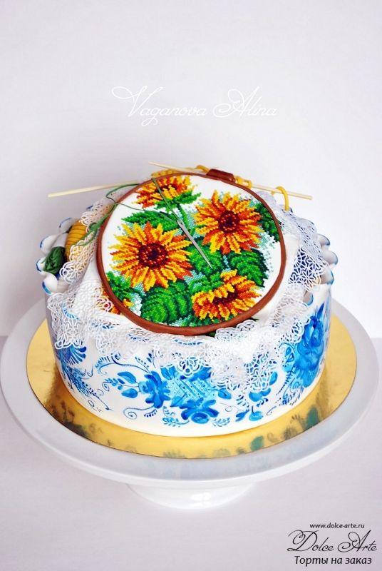 Торт для бабушки. Вышивка, вязанье, гжель и подсолнухи. | Dolce Arte - торты на заказ. Печенье ручной работы. Капкейки, маффины, десерты, макарун. СПб.