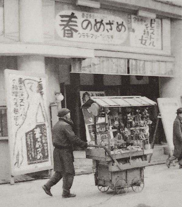昭和スポット巡り on Twitter  昭和27年 大阪 道頓堀  ヌード劇場の前を通るおもちゃ売りの屋台