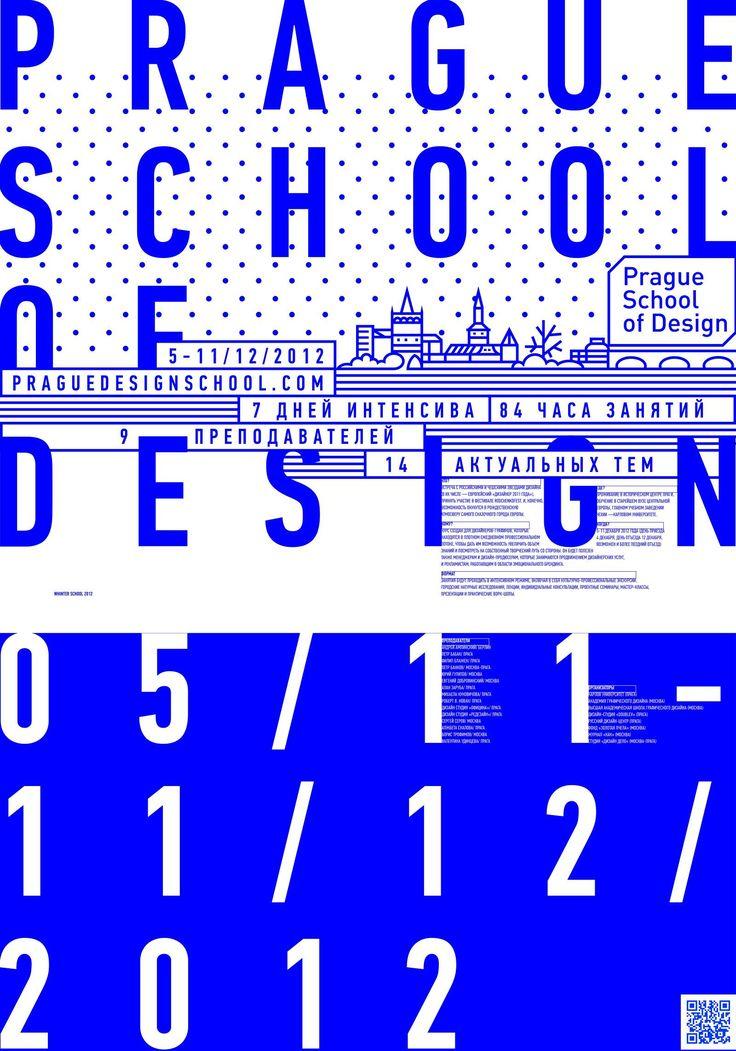 Identity for winter school of design in Prague http://www.praguedesignschool.cz/