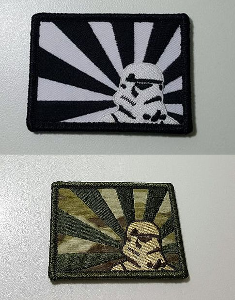 Star Wars Storm Trooper Embroidered Velcro Morale Patch