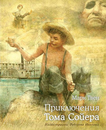 http://www.ljplus.ru/img4/k/u/kukla_lo/4758_large.jpg