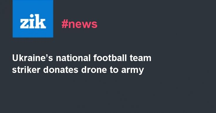 #world #news  Ukraine's national football team striker donates drone to army  #FreeKlyh #FreeUkraine