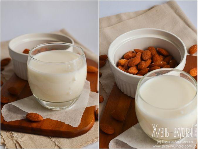 Миндальное молоко и другое ореховое. Коктейль - Жизнь - вкусная! [Галина Артеменко]